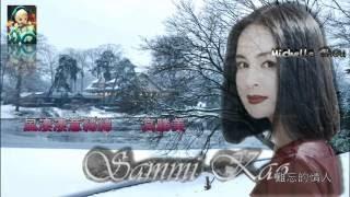 高勝美 風淒淒意綿綿/陳一郎 難忘的情人 (巴黎風情)