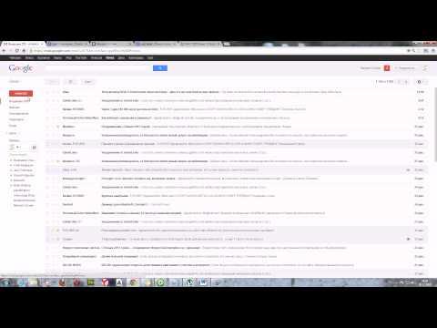 вставка картинки в письмо Gmail