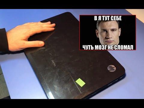 Ноутбук HP G6-2235er, у которого заболели мозги. Разбираемся с типичной проблемой.