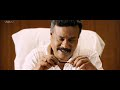 Sarkar Raj (2019)  New Released Full Hindi Dubbed Movie | South Indian Movies Dubbed In Hindi