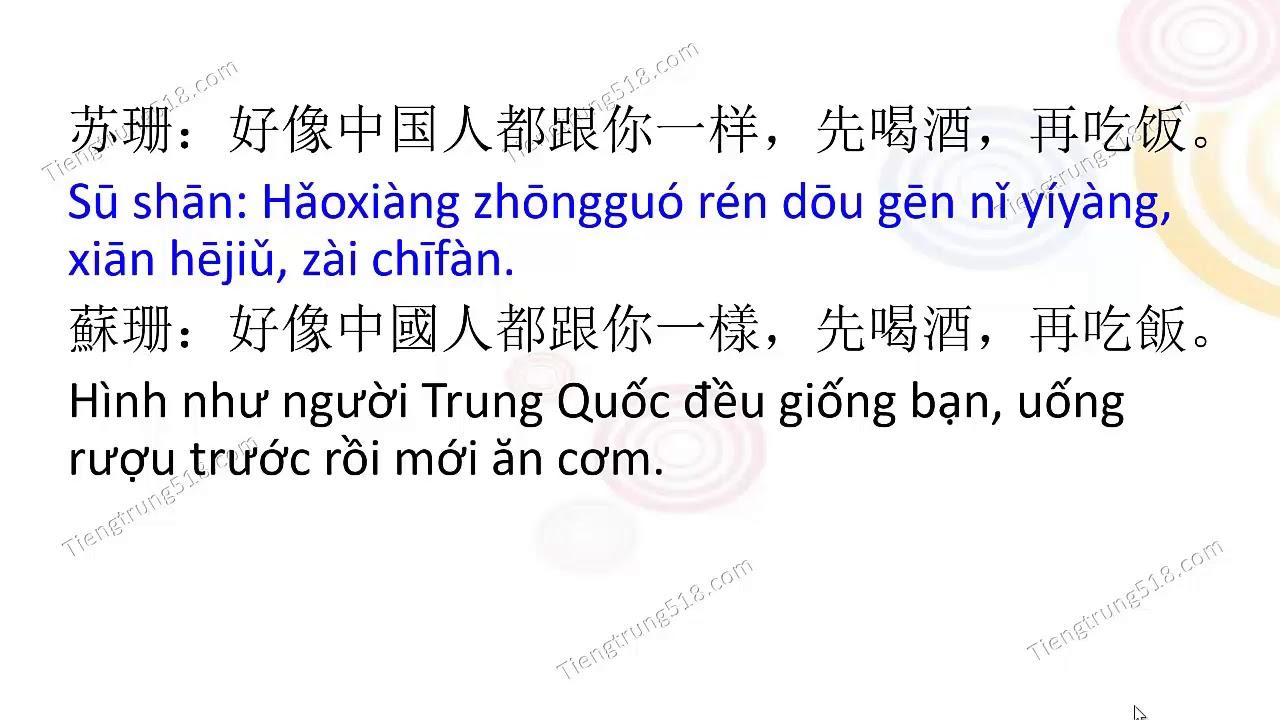 Tiếng Trung giao tiếp thực tế đời sống – Tập 9 – Mỗi người gọi một món nhé 每人点一个菜吧