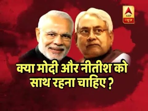 People in Patna and Saharsa want JDU-BJP together while farmers of Arrah