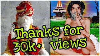 जगन्नाथ महाराज आरती (भांदेवाडा)  (jagannath Maharaj Aarti)