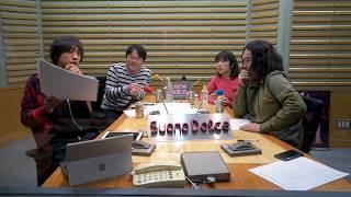 ニッポン放送が運営するインターネットラジオSuonoDolce(スォーノ・ド...