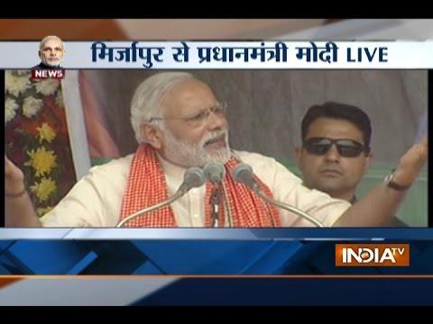 UP Assembly elections 2017: PM Narendra Modi targets Akhilesh-Rahul at rally in Mirzapur