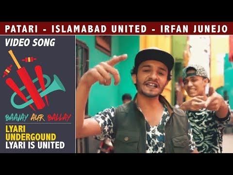 Lyari Is United - Lyari Underground   Full Song   Baajay Aur Ballay   Islamabad United   Junejo