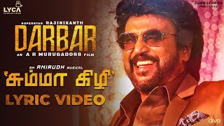 DARBAR – Chumma Kizhi Lyric Video (Tamil) Countdown Begins