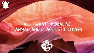 All I want - Kodaline Lyrics
