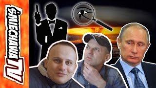 Скачать Szpieg U Szwagra Video Dowcip