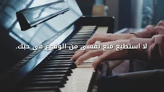 Can't Help Falling In Love With You ( Alxander Stewart ) مترجم