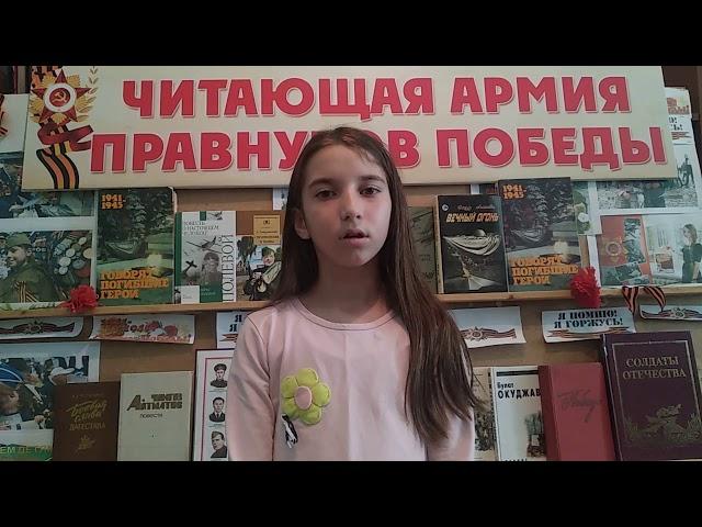 Изображение предпросмотра прочтения – АйшаЮсупанова читает произведение «Две строчки» А.Т.Твардовского