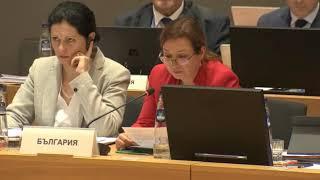 Позиция на България относно Регламента за създаването на Европейската агенция по труда.