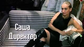 3 эпизод 'Записки из гардероба' 2 сезон