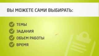 Изготовление видеорекламы: видеореклама для биржи комментариев «Qcomment»(, 2013-09-19T15:19:10.000Z)