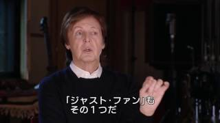 Blu-ray&DVD発売中! http://thebeatles-eightdaysaweek.jp/bddvd/index...