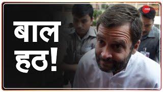 Rahul Gandhi ने फिर दिया अनोखा बयान, बोले- 'मछुआरों के लिए दिल्ली में मंत्रालय नहीं' | Fisherman