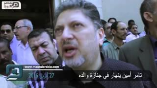 بالفيديو والصور| تامر أمين ينهار في جنازة والده