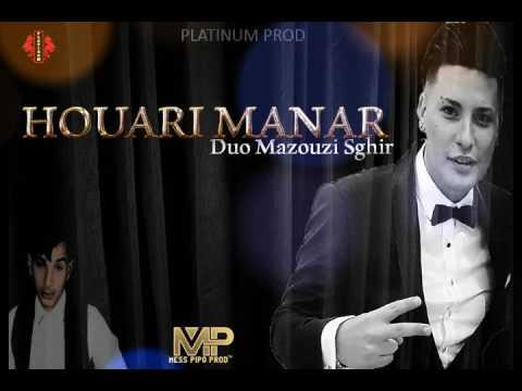 Houari Manar - Nselam we n3anag