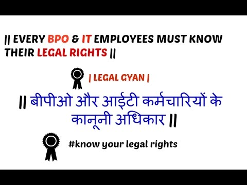 BPO & IT Employee Must Know This | Employment Law | The Industrial Dispute Act 1947 | Legal | Hindi