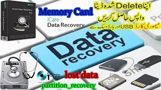 How to Lost Data HD Partition deleted File/Folder Recover easily with iCare Data Recovery
