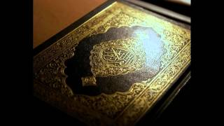 Красивое чтение суры  1 «Аль-Фатиха» ( Мишари Рашид)