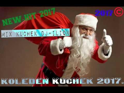 NOVO-2017 KOLEDEN KUCHEK DQDO MRAZ MIX-DJ ILIQN 2017/ КОЛЕДЕН КЮЧЕК ДЯДО МРАЗ 2017