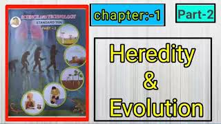 Science class 10th heredity and evolution(अनुवांशिकता और उत्क्रांति) part-2 New syllabus.