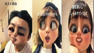 中尾明慶仲里依紗instagram story 22.10.2017 , 中尾明慶仲里依紗instag...
