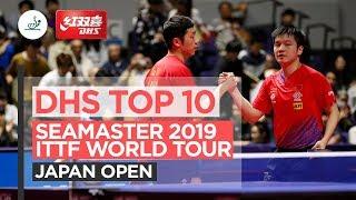 DHS Top 10 | 2019 ITTF Japan Open