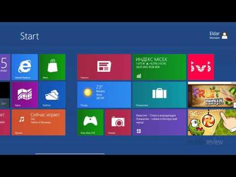 Первые впечатления от Windows 8 на планшете