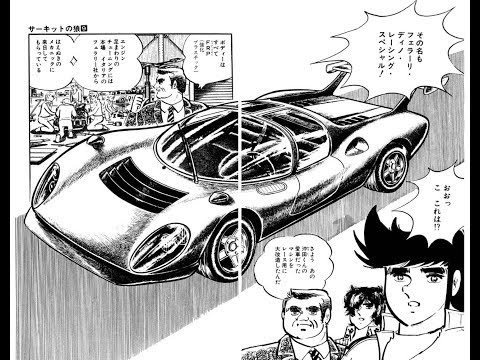【EVE ONLINE】Garmur PvP Roaming Part 126 ガルム! 【無修正】