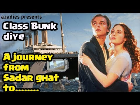 Dhaka to Barishal by ship part-one dubbing by l azadies l