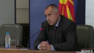 Борисов: Подкрепата за Македония не е безрезервна