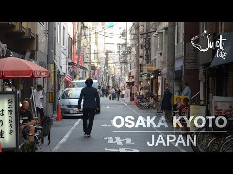 OSAKA KYOTO JAPAN TRIP เที่ยวเกียวโต โอซาก้า ทัวร์พาไปไหน