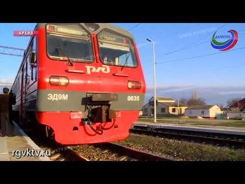 В Дербенте погиб мужчина под колесами поезда