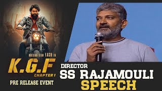 Director SS Rajamouli Superb Speech @ KGF Movie Pre Release Event