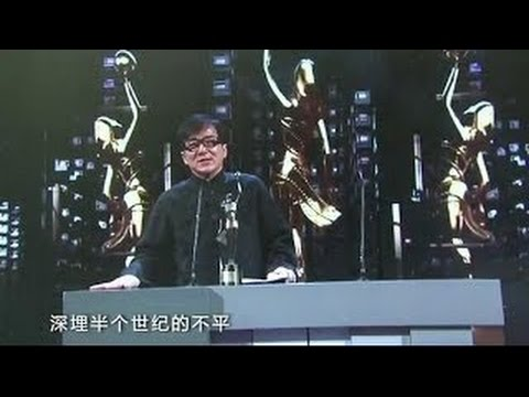 Jackie Chan 成龙 Interview 33rd Hong Kong Film Awards