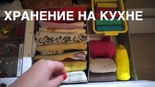 видео Кухонные полотенца из Икеа и своими руками