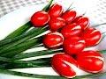 Вкусно - помидоры фаршированные тюльпаны из помидоров  салат тюльпан