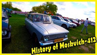 Classic Soviet Vehicles from the 70s and 80s. History of Moskvich-412. OldCarLand