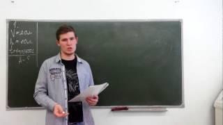 Решение задач по физике: механическая работа и мощность (7-9 классы)