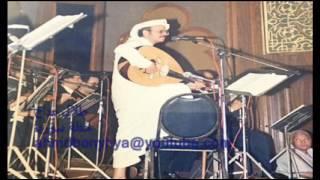 طلال مداح  /  حفلة سوريا / ..  لاتدلع + ياسمر تمر دائما .....  ( الجزء الاول )