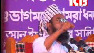 bangla waz jubaer ahmed ansari Sura Yusuf Er pt2