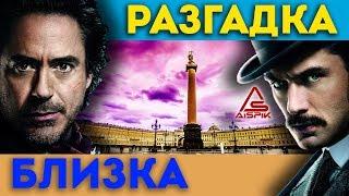 Вот что было НА МЕСТЕ Санкт-Петербурга 300 Лет НАЗАД. Разгадка БЛИЗКА!