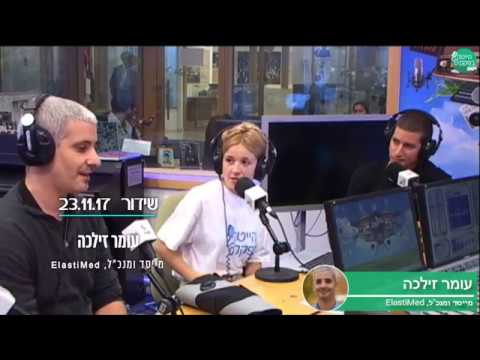 Omer Zelka, CEO of Elastimed, interviewed on Start-Up Stadium