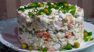 """Салат"""" Оливье""""  с рыбой ,оригинально и вкусно/ Salad """"Olivier"""" with fish"""