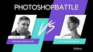 PhotoshopBattle: Air Production vs AGIMA