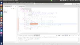 Урок 1: Програма на Java, яка визначає чи рік є високосним