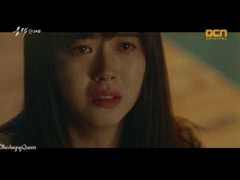 Stiahnuť lagu Han Groom OST manželstvo nie je datovania