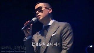 [ 자막 ] 나얼 - Blue Day 신들린 라이브